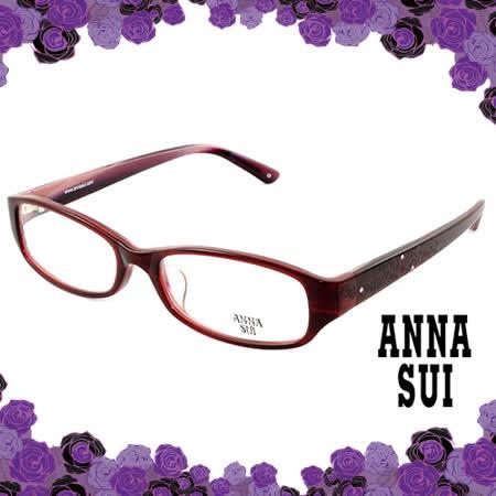 Anna Sui 安娜蘇  祕密花園薔微雕刻圖騰(紅色) AS529264