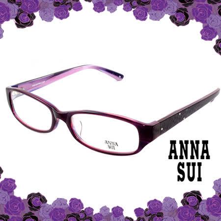Anna Sui 安娜蘇  祕密花園薔微雕刻圖騰(紫色) AS529766