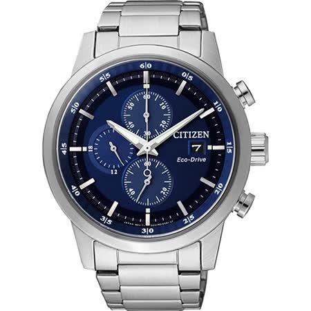 CITIZEN Eco-Drive光動能城市計時碼錶-藍/43mm CA0610-52L