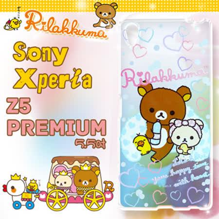 日本授權正版 拉拉熊/Rilakkuma Sony Xperia Z5 Premium 5.5吋 彩繪漸層手機殼(沐浴)