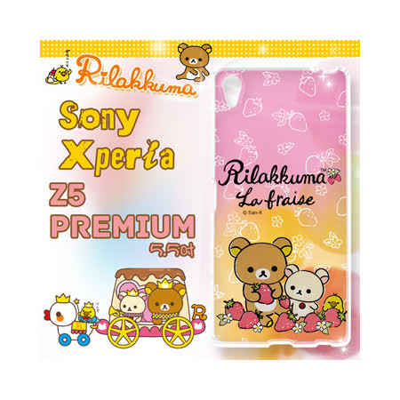 日本授權正版 拉拉熊/Rilakkuma Sony Xperia Z5 Premium 5.5吋 彩繪漸層手機殼(草莓)