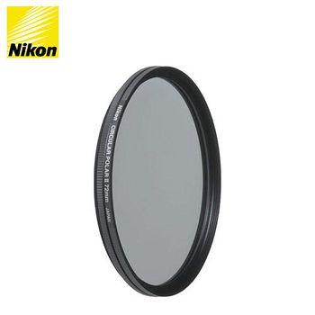 NIKON CPL II 72mm 偏光鏡 (公司貨)