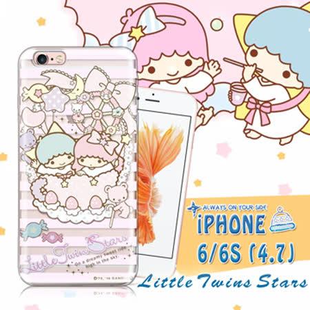 三麗鷗授權正版 雙子星仙子KiKiLaLa iPhone 6/6s 4.7吋 i6s 透明軟式保護套 手機殼(花藍)