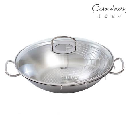 【Fissler】不鏽鋼中式炒鍋35cm (附瀝油架與玻璃鍋蓋)