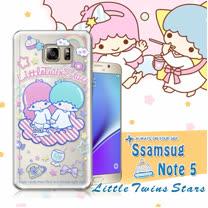 三麗鷗授權正版 雙子星仙子KiKiLaLa Samsung Galaxy Note5 透明軟式保護套 手機殼(休閒)