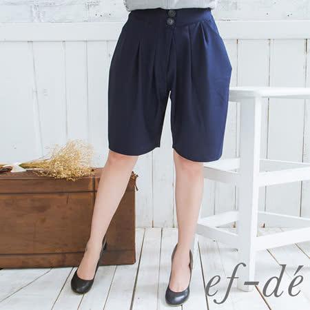【ef-de】純色壓摺舒適五分寬褲(黑/藍)