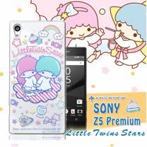 三麗鷗授權正版 雙子星仙子KiKiLaLa Sony Xperia Z5 Premium 5.5吋 透明軟式保護套 手機殼(休閒)