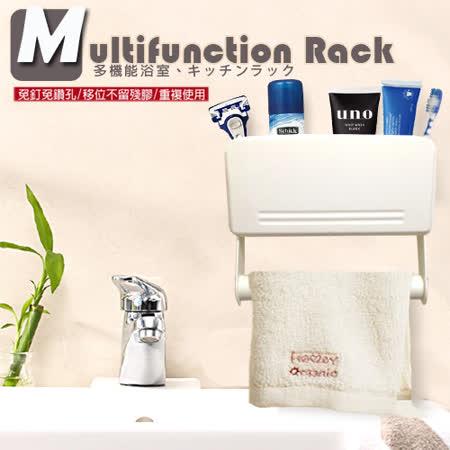 日本熱銷小物多功能浴室 / 廚房壁掛架 免鑽洞 不留殘膠 MIT