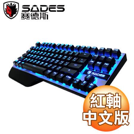SADES 賽德斯 Karambit 狼爪刀 紅軸 中文 機械式鍵盤