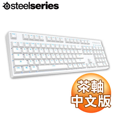 SteelSeries APEX M260 茶軸 中文 藍光 白色機械式鍵盤
