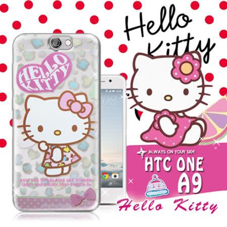 三麗鷗SANRIO授權正版 Hello Kitty凱蒂貓 HTC ONE A9 透明軟式保護套 手機殼(豹紋)