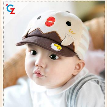 韓版-可愛小鴨寶寶兒童鴨舌帽
