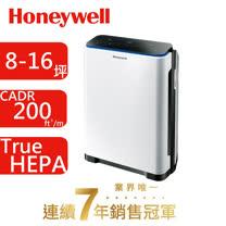 美國Honeywell智慧淨化抗敏空氣清淨機HPA-720WTW  送Turbo On-the-Go隨身循環扇