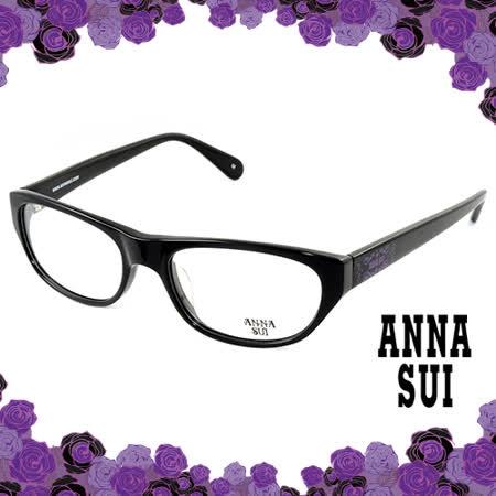 Anna Sui 安娜蘇 祕密花園經典LOGO圖騰眼鏡(黑色) AS508-001