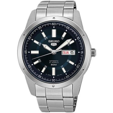 SEIKO 盾牌榮耀5號21石機械腕錶-深藍/43mm 7S26-04A0B(SNKN67J1)