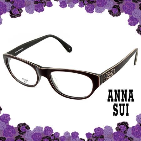 Anna Sui 安娜蘇 祕密花園經典LOGO圖騰眼鏡(茶色) AS508-180