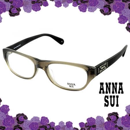 Anna Sui 安娜蘇 祕密花園經典LOGO圖騰眼鏡(咖啡色) AS508-997