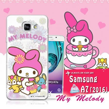 三麗鷗SANRIO授權正版 My Melody 美樂蒂 Samsung Galaxy A7 (2016) / A710X 透明軟式保護套 手機殼(郊遊)