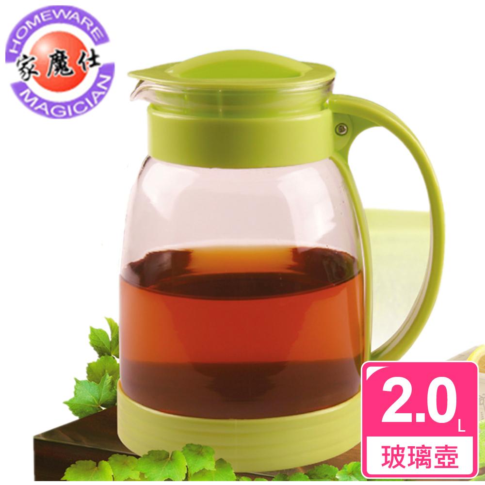 ~家魔仕~多漾玻璃果汁壺^(2.0L^)HM~3248