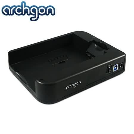 archgon亞齊慷 2.5/3.5吋水平可堆疊式SATA硬碟外接座-MH-3507-U3A