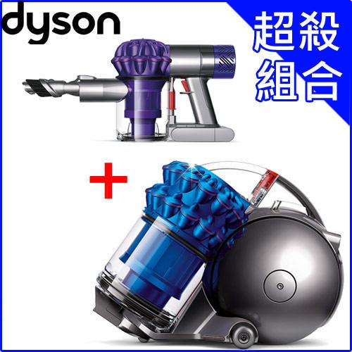 【送床墊吸頭+無纏結吸頭+木質地板吸頭】dyson Ball fluffy+  CY24藍 圓筒式吸塵器