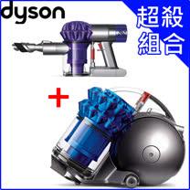 [送兩千戴森禮券] dyson Ball fluffy+  CY24藍 圓筒式吸塵器