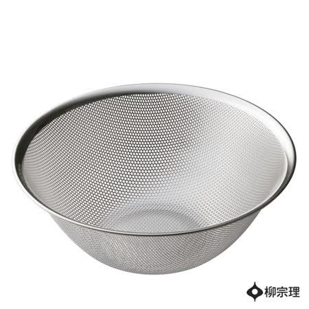 【開箱心得分享】gohappy快樂購物網柳宗理-不鏽鋼漏盆(直徑27cm)推薦天母 太平洋 百貨