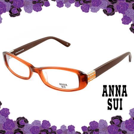 Anna Sui 安娜蘇 古典秘密花園經典圖騰(咖啡橘) AS507-110