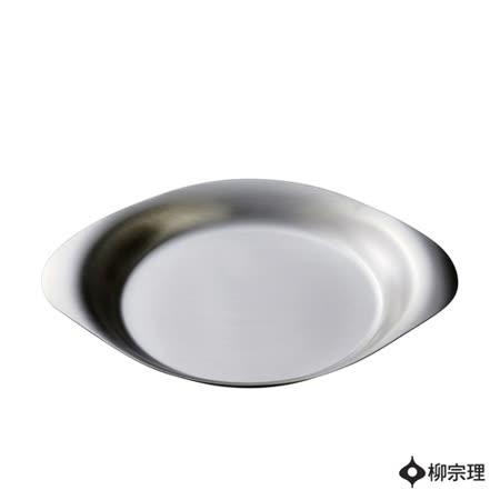 柳宗理-不鏽鋼圓淺盤(18cm)