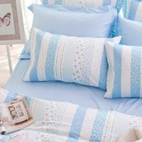 OLIVIA 《維多利亞 藍》單人床包枕套兩件組  格紋床包
