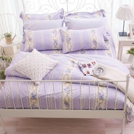 OLIVIA 《古典玫瑰 紫》單人床包枕套兩件組