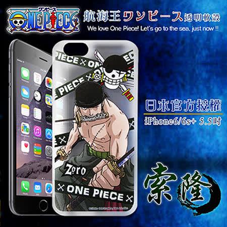 日本東映授權正版航海王 iPhone 6/6s plus i6s+ 5.5吋 透明軟式手機殼(封鎖索隆)