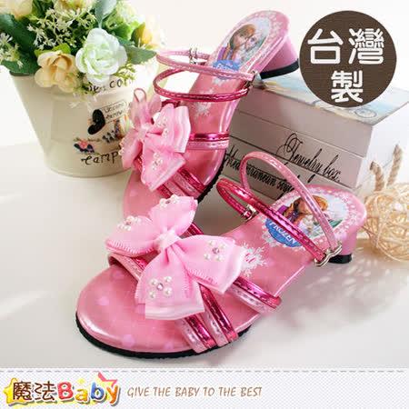 魔法Baby~台灣製迪士尼冰雪奇緣卡通女童涼拖鞋 sa54003