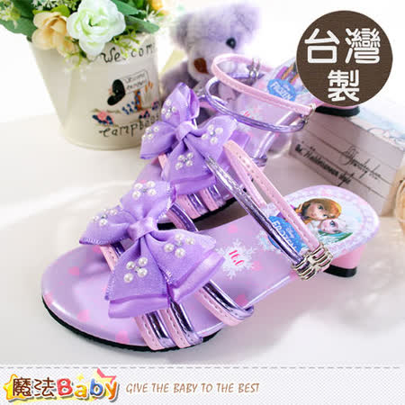 魔法Baby~台灣製迪士尼冰雪奇緣卡通女童涼拖鞋 sa54007