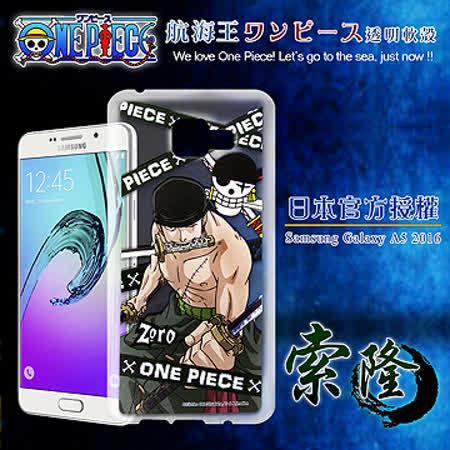 日本東映授權正版航海王 Samsung Galaxy A5(2016版)  透明軟式手機殼(封鎖索隆)