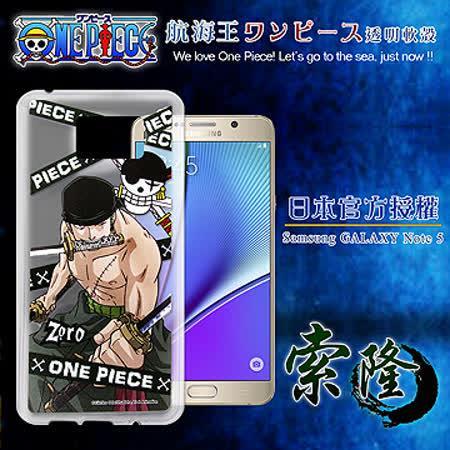 日本東映授權正版航海王 Samsung Galaxy Note 5  透明軟式手機殼(封鎖索隆)