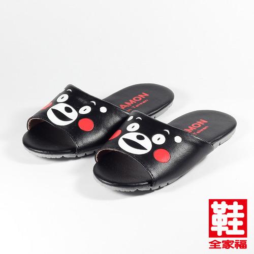 ^(童^) 熊本熊 兒童室內拖鞋 黑 鞋全家福
