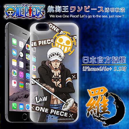 日本東映授權正版航海王 iPhone 6/6s plus i6s+ 5.5吋 透明軟式手機殼(封鎖羅)