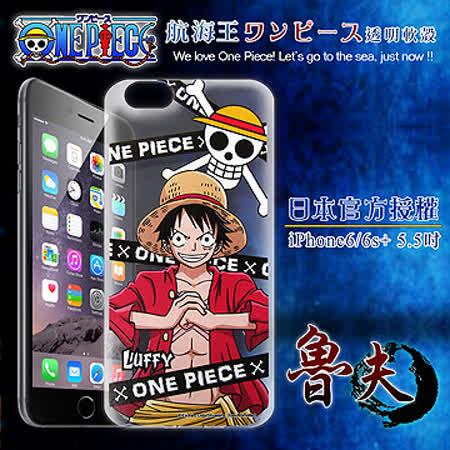 日本東映授權正版航海王 iPhone 6/6s plus i6s+ 5.5吋 透明軟式手機殼(封鎖魯夫)