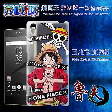 日本東映授權正版航海王 Sony Xperia Z5 Premium  5.5吋 透明軟式手機殼(封鎖魯夫)