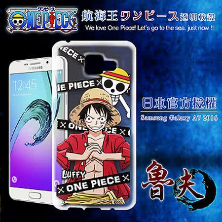 日本東映授權正版航海王 Samsung Galaxy A7(2016版) 透明軟式手機殼(封鎖魯夫)