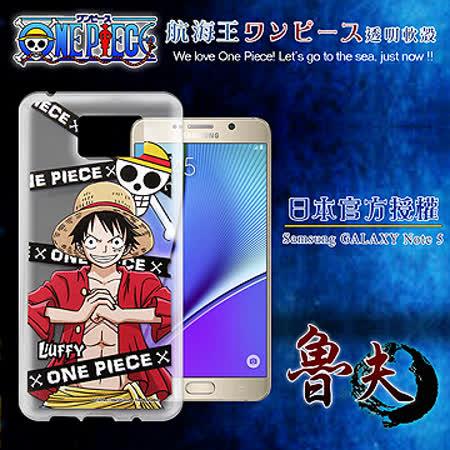 日本東映授權正版航海王 Samsung Galaxy Note 5 透明軟式手機殼(封鎖魯夫)