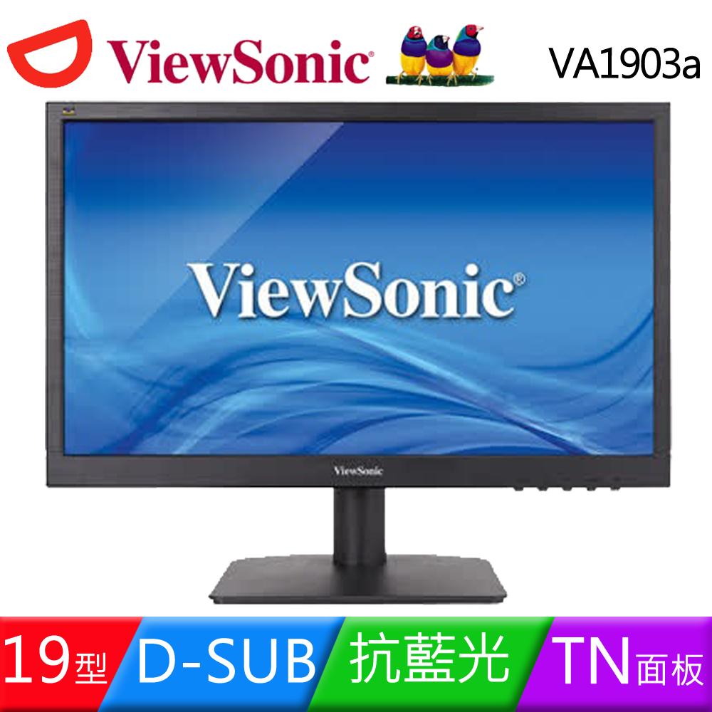 ViewSonic 優派 VA1903a  19型不閃爍抗藍光液晶螢幕