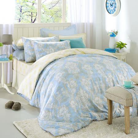 MONTAGUT-藍色洛可可-天絲-雙人四件式兩用被床包組