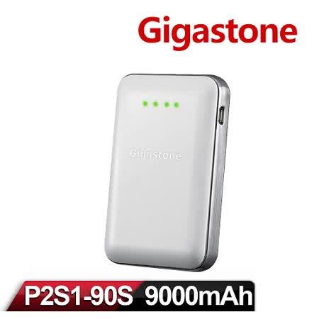 Gigastone P2S1-90S 9000mAh 雙輸出行動電源-珠光白