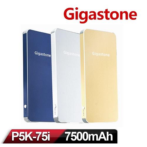 Gigastone 立達國際 P5K~75I 極致超薄行動電源7500mAh