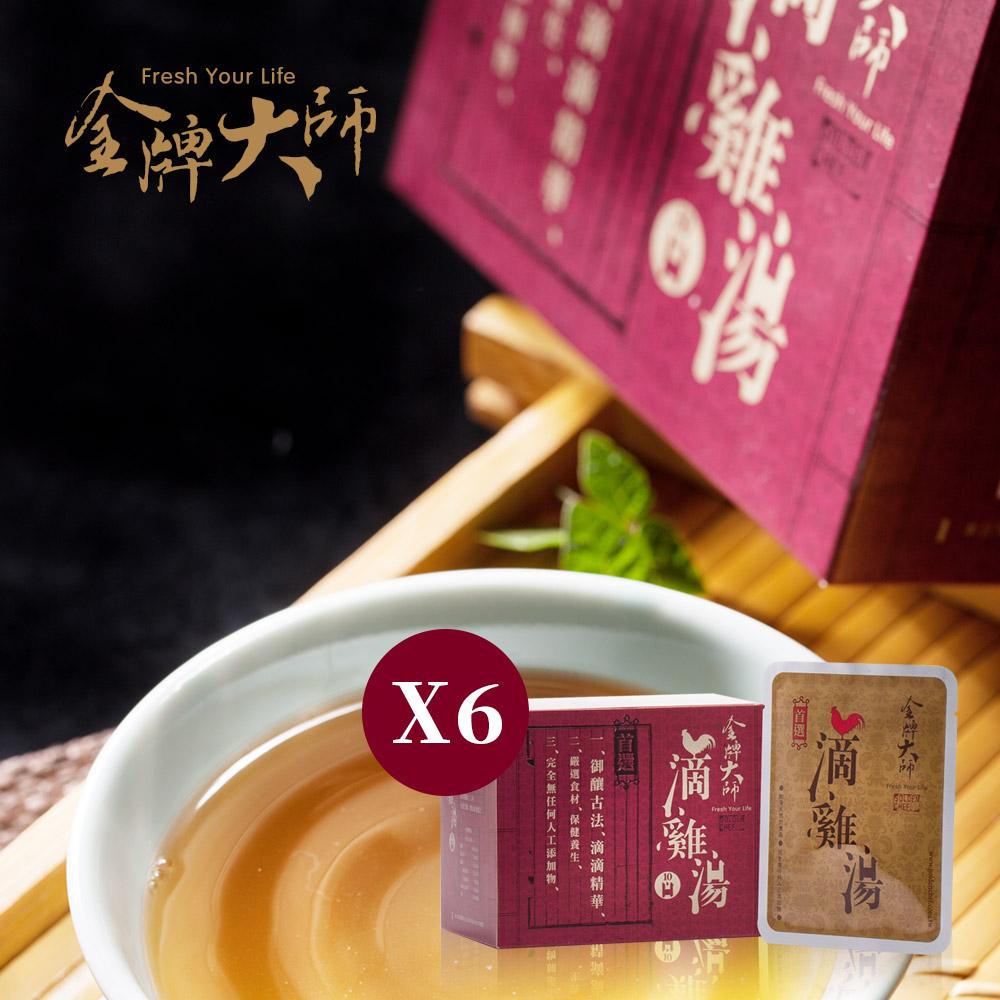 【金牌大師】原味滴雞精6盒