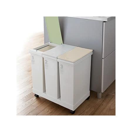 《ASVEL》日本分類垃圾桶60L*季節限定款*.