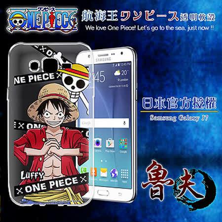 日本東映授權正版航海王 Samsung Galaxy J7 透明軟式手機殼(封鎖魯夫)