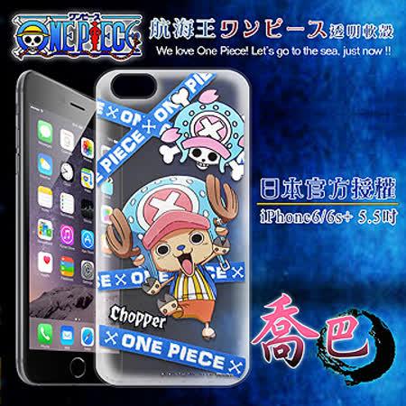 日本東映授權正版航海王 iPhone 6/6s plus i6s+ 5.5吋 透明軟式手機殼(封鎖喬巴)